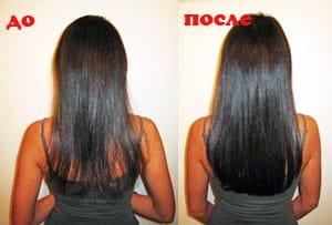 Волосы до и после применения дегтярного мыла