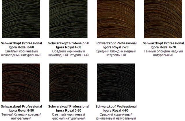 Игора для седых волос 2