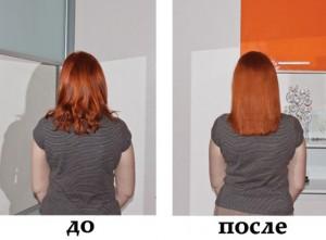 результат от экранирования волос Estel