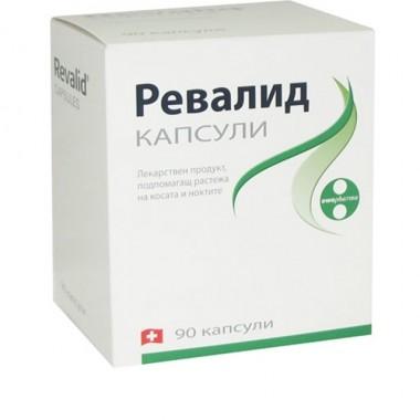 аналог витаминов мерц