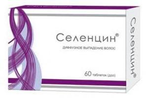 таблетуи против диффузного выпадения волос