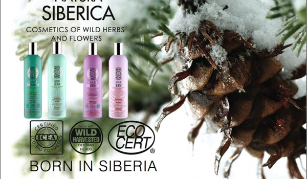 Natura Siberica шампунь