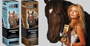 Фотография лошадиного шампуня