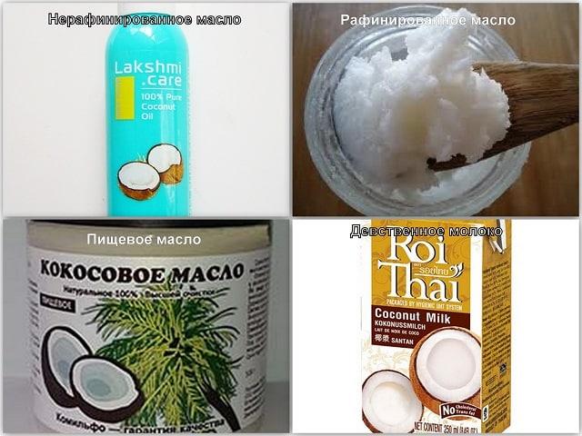 Фотография видов кокосового масла